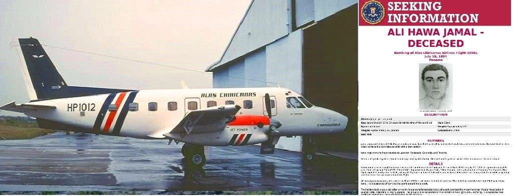علي جمال حوا بموقع أف بي آي، وصورة لطائرة من الطراز الذي تم تفجيره