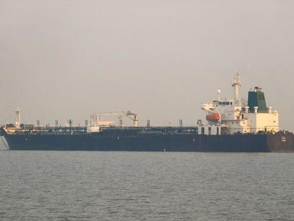 ثالث ناقلة وقود إيرانية ترسو في ميناء فنزويلي