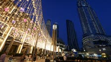 المال كابيتال: نتوقع نمو الاقتصاد الإماراتي بحدود 3% في 2021