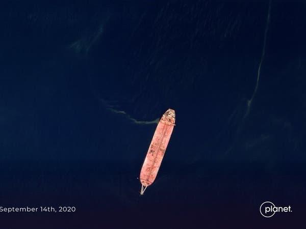 """صور أقمار صناعية تظهر بدء تسرب خزان """"صافر"""" غرب اليمن"""