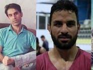 مأساة عائلة مصارع إيران تتواصل.. غموض يلف وضع شقيقيه