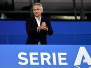 إصابة رئيس رابطة الدوري الإيطالي بكورونا