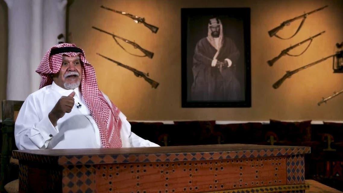 Prince Bander bin Sultan