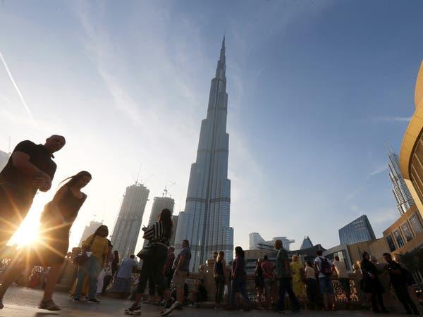 حكومة دبي تسدد سندات بقيمة 750 مليون دولار
