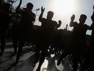 هتافات ضد إيران.. مظاهرات في كربلاء تخلف إصابات