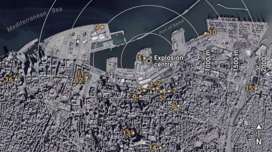 حلل الخبراء بيانات 38 نقطة زودتهم بما ساعد على تقييم جديد للانفجار