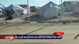 سوريا.. توجّه لإخراج عوائل داعش السوريين من مخيم الهول