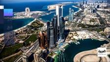 أبوظبي الأول يوافق على نقل رخصة بنك الخليج الأول لـ ADQ