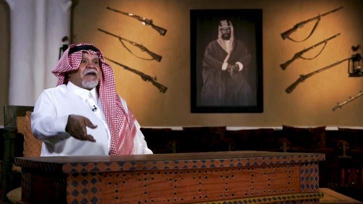 وثائقي | مع بندر بن سلطان - الجزء الثالث