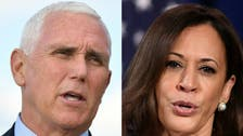 US elections: Harris and Pence test negative for coronavirus before debate