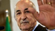 الرئيس الجزائري يعلن بدء استرجاع الأموال المنهوبة في الخارج