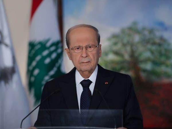 الرئيس اللبناني يؤجل مشاورات اختيار رئيس وزراء جديد