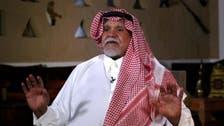 سعودی عرب فلسطینی کاز کی حمایت کرتا ہے،اس کے لیڈروں کی نہیں: شہزادہ بندر بن سلطان
