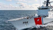 سفن جديدة لخفر السواحل الأميركي.. بـ930 مليون دولار