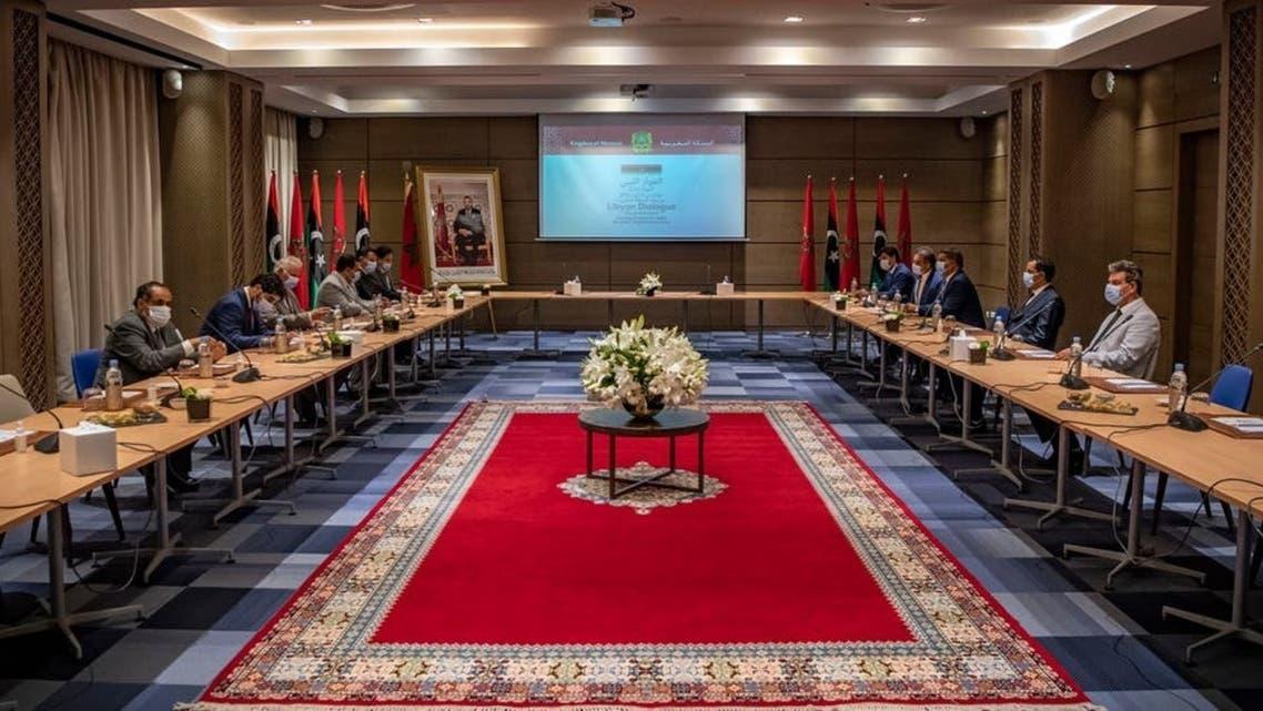 مفاوضات بوزنيقة المغربية