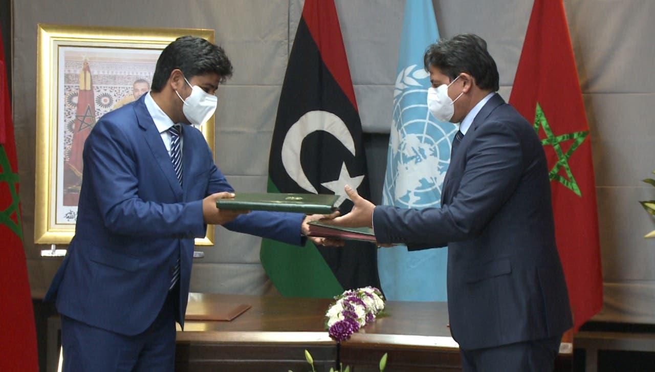 المفاوضات الليبية في بوزنيقة المغربية