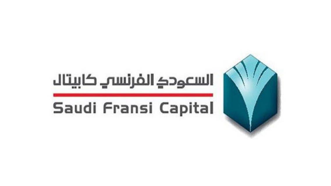 شركة السعودي الفرنسي كابيتال