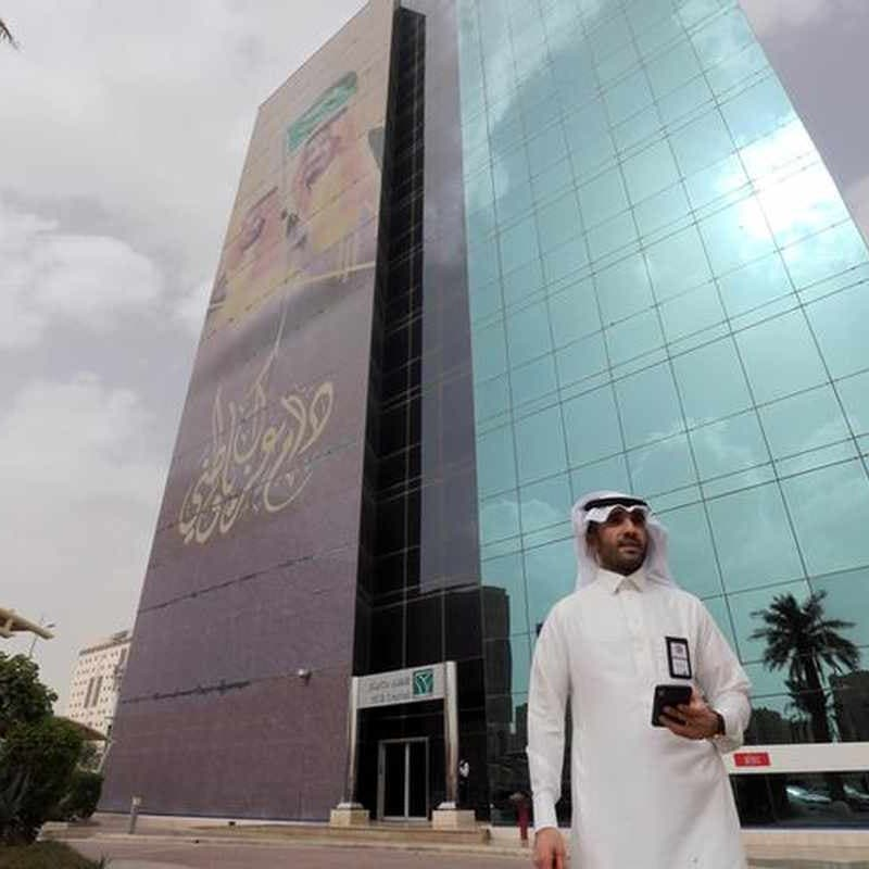 فرانكلين تمبلتون: سندات وصكوك الخليج جذبت 112 مليار دولار 2020
