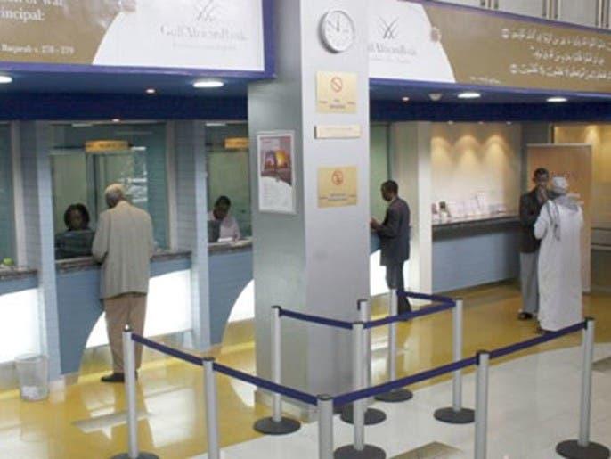 S&P: بنوك الخليج ستشهد عهدا جديدا للتأقلم مع تراجعالربحية