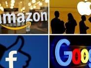 تقرير أميركي من 450 صفحة يتهم هذه الشركات باستخدام القوة