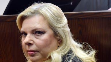 """على خطى بيلوسي.. زوجة نتنياهو تخرق الإغلاق بسبب """"الشعر"""""""