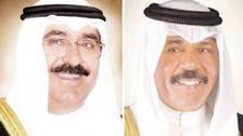 کویت : شیخ مشعل الاحمد الصُباح نئے ولی عہد مقرر