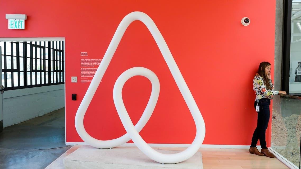 Airbnb - أسواق
