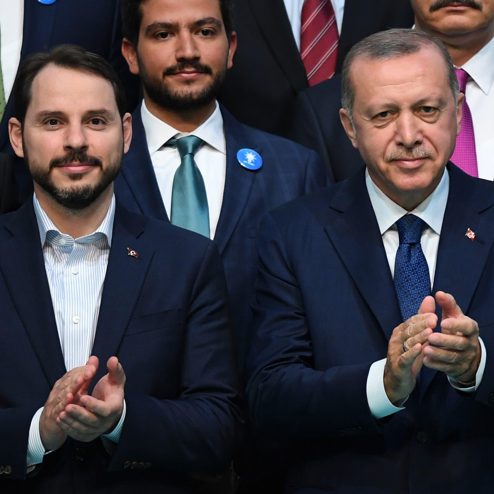 حزب معارض لأردوغان: الرائحة فاحت وإقالة صهرك لا تكفي