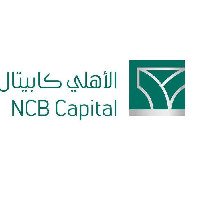 توقعات الأهلي كابيتال لنتائج الشركات السعودية بالربع الأول