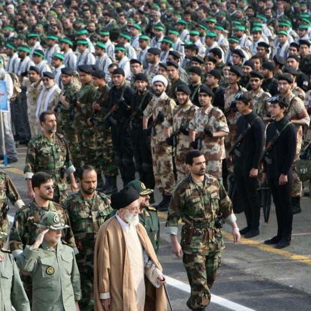"""""""استفتاء على نظام طهران"""".. رسالة تطلب دعما أمميا"""