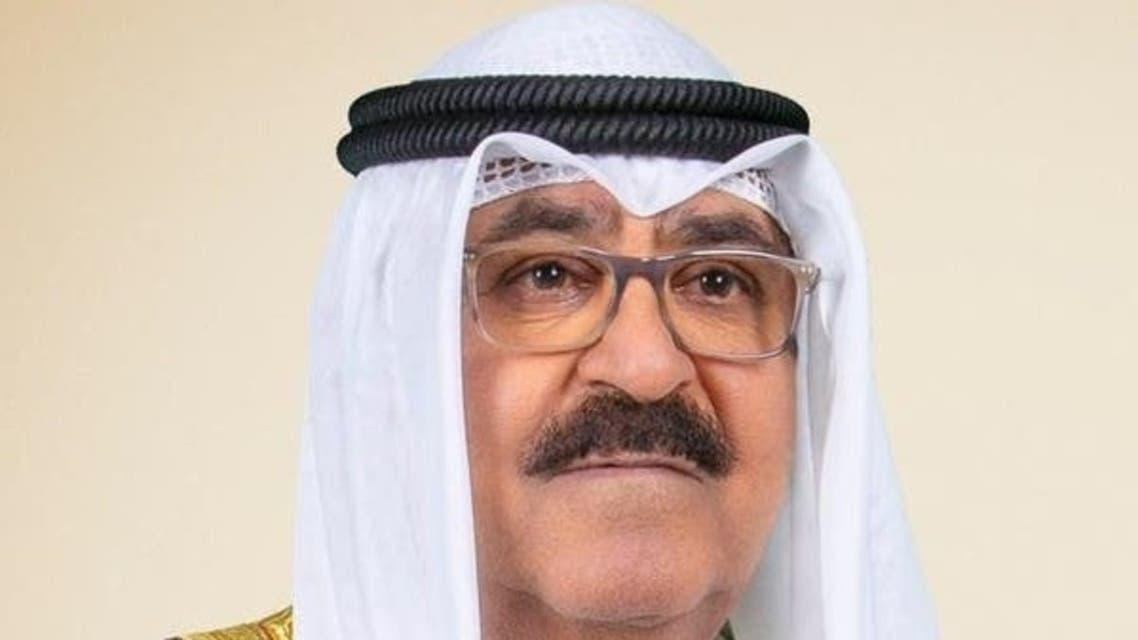 Sheikh Meshal al-Ahmad al-Sabah. (Screengrab)