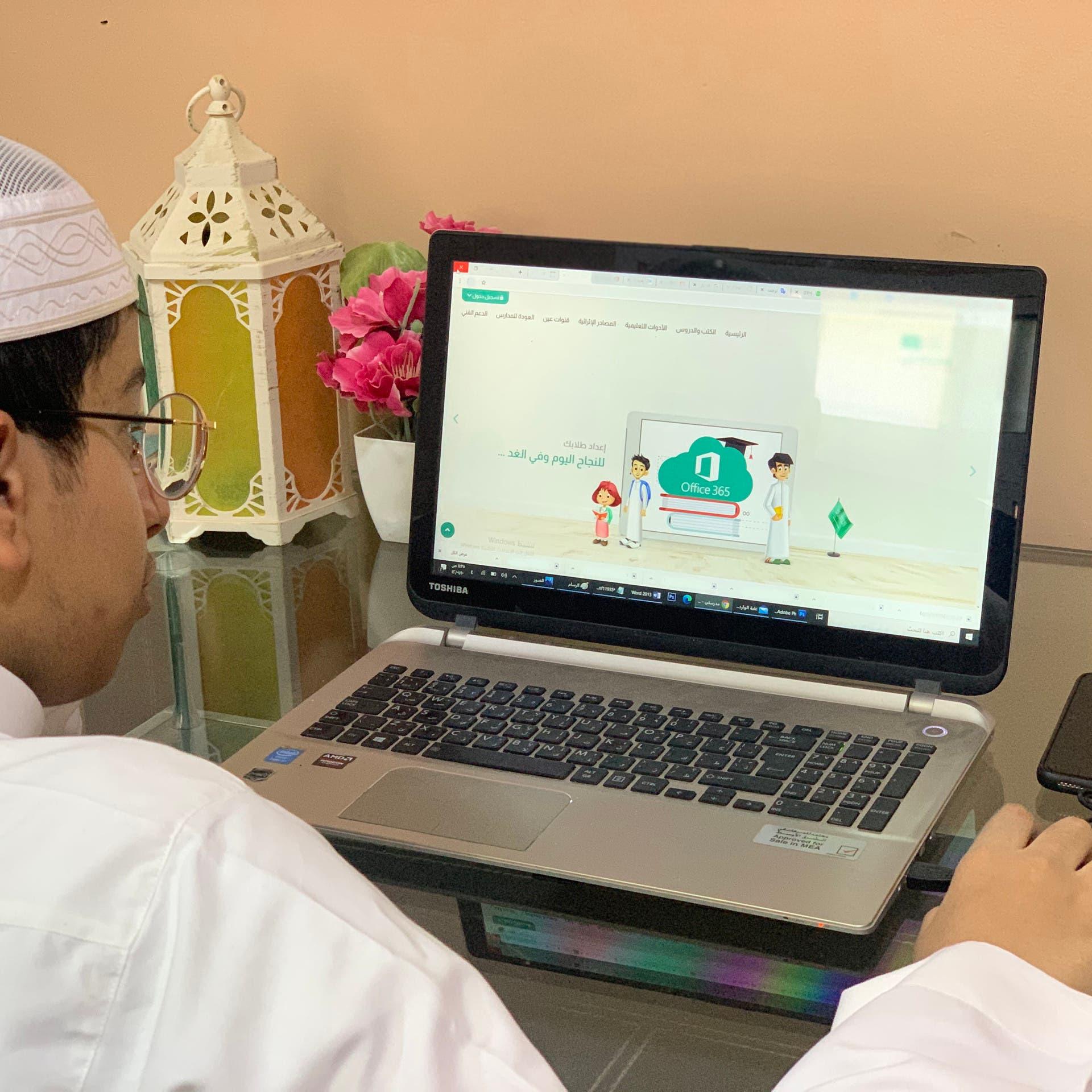 وزير التعليم السعودي: استمرار التعليم عن بعد إلى نهاية الفصل الدراسي