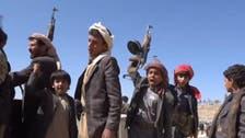 سعودی عرب  اور عمان کی کوششوں سے حوثیوں نے دو امریکی رہا کر دیے
