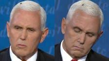 شاهد ذبابة تحط على رأس بنس أثناء المناظرة وتخطف الأضواء