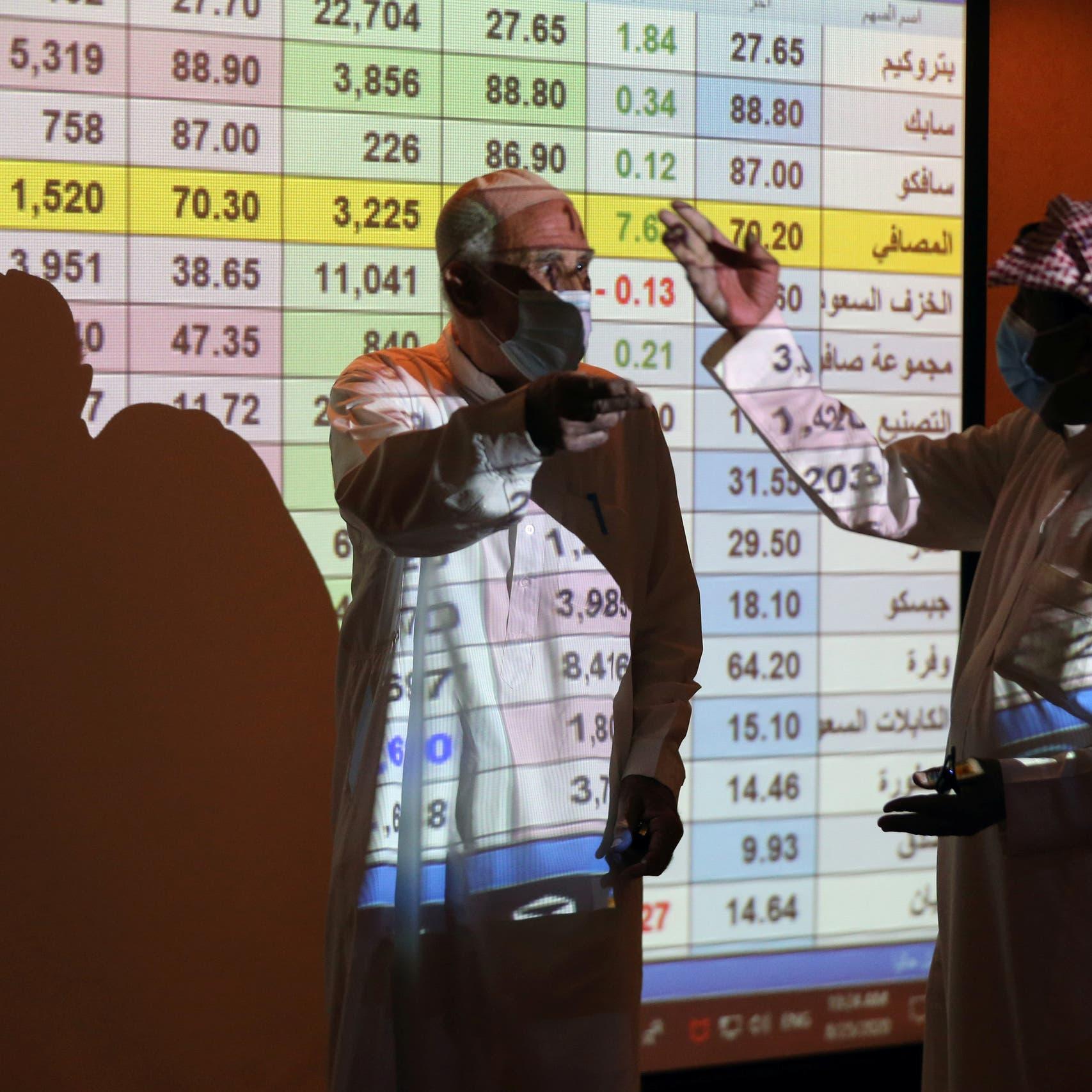قيود أشد على الصفقات الخاصة في سوق الأسهم السعودية