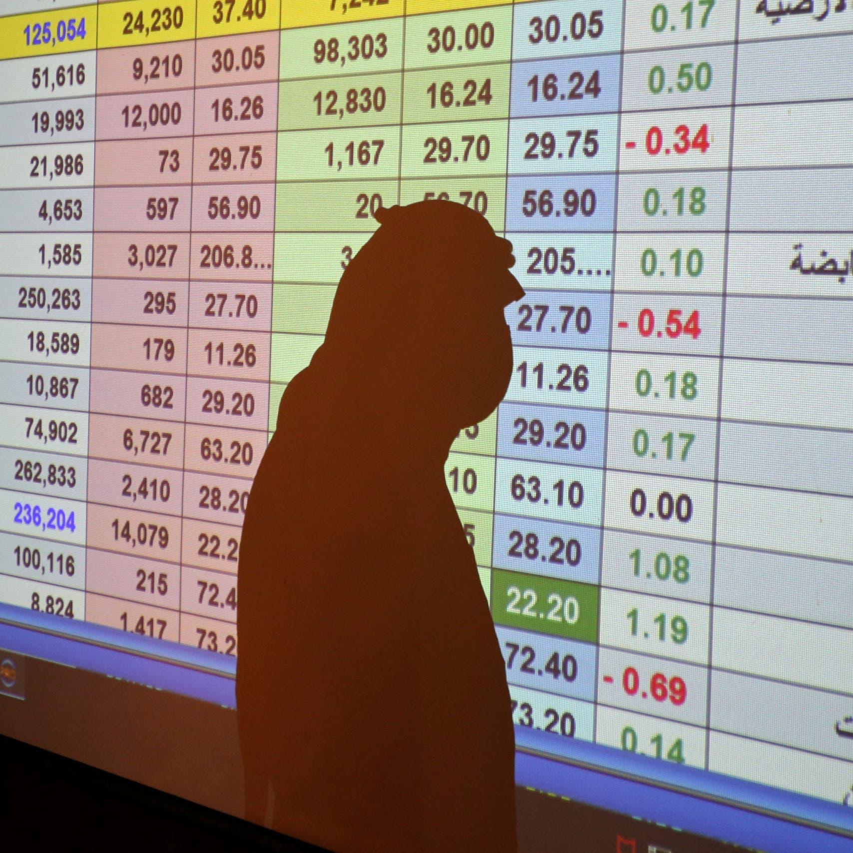 مؤشر الأسهم السعودية يعود للصعود ويغلق فوق 11386 نقطة