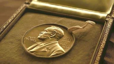 """نوبل في الاقتصاد لمطورَيْ نظرية """"المزاد العلني"""""""