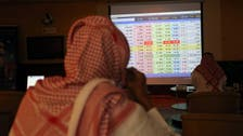 السعودية تقود مكاسب أسواق المال الخليجية
