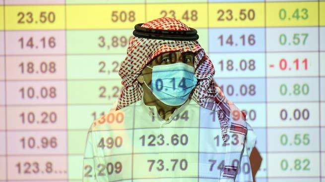 سوق الأسهم السعودية تلتقط أنفاسها بعد تراجعات قوية