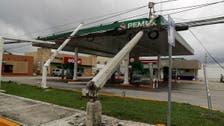 """إعصار """"دلتا"""" يوقف الإنتاج في خليج المكسيك والنفط يقفز"""