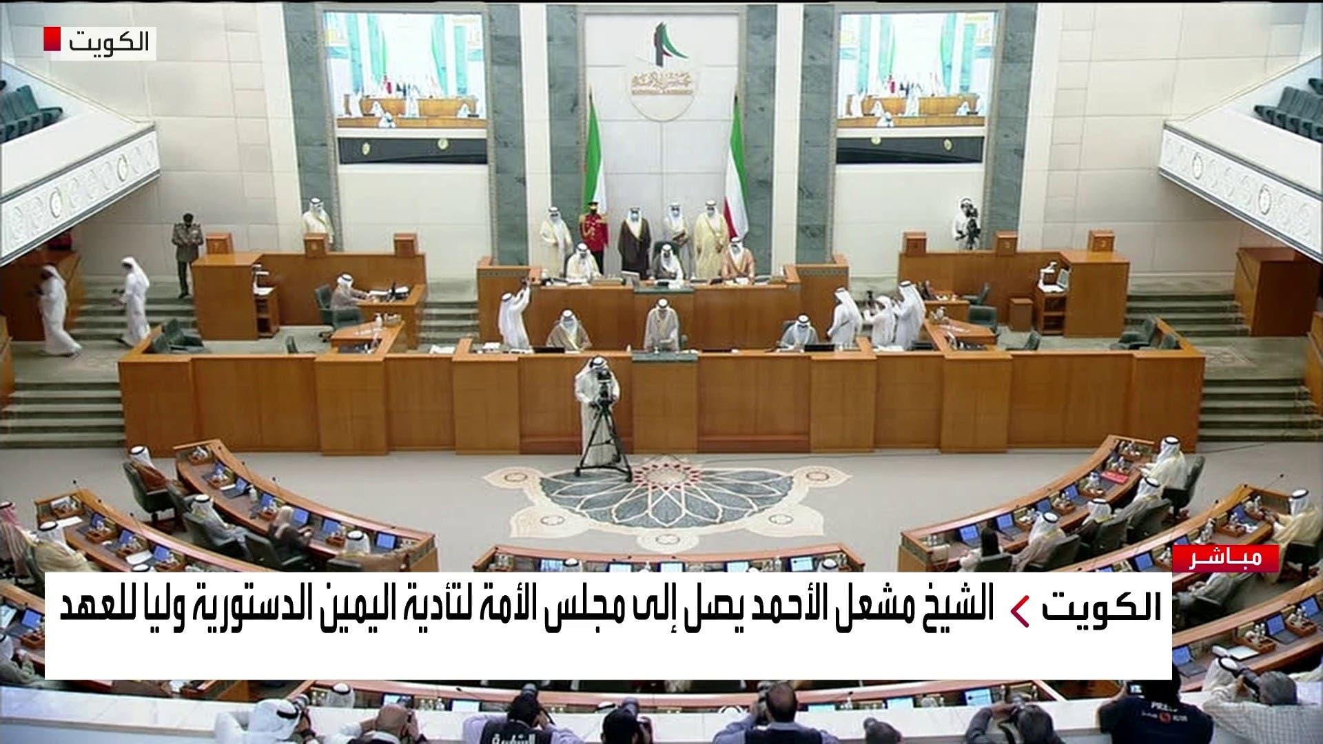 من جلسة مجلس الأمة الكويتي