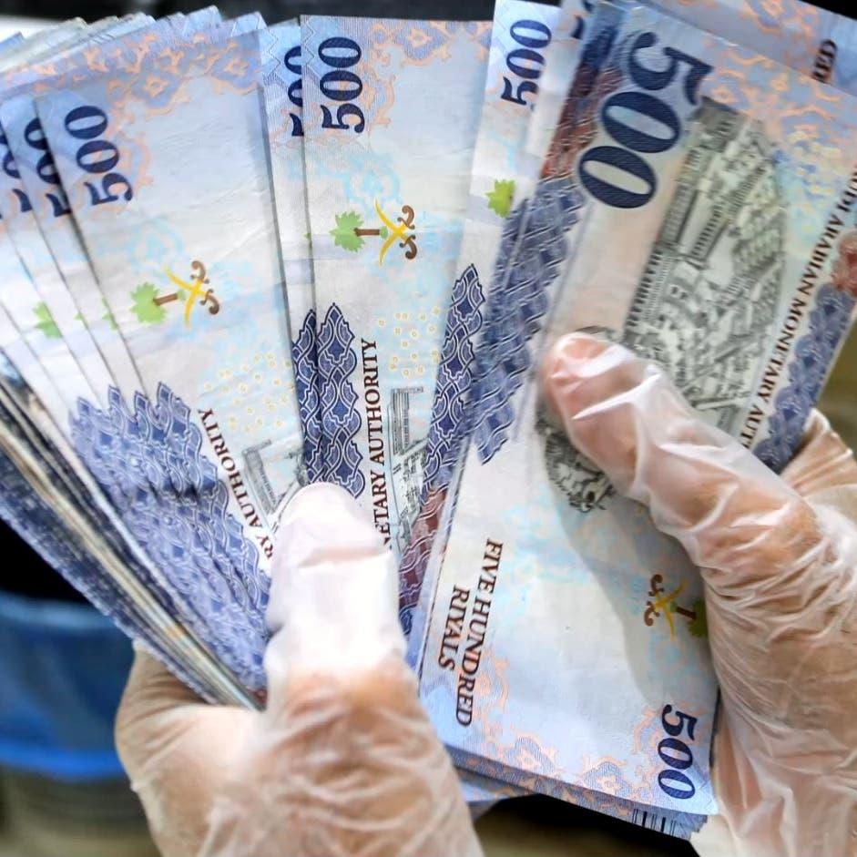 ساما للعربية: العملة الرقمية في السعودية بطور التجربة