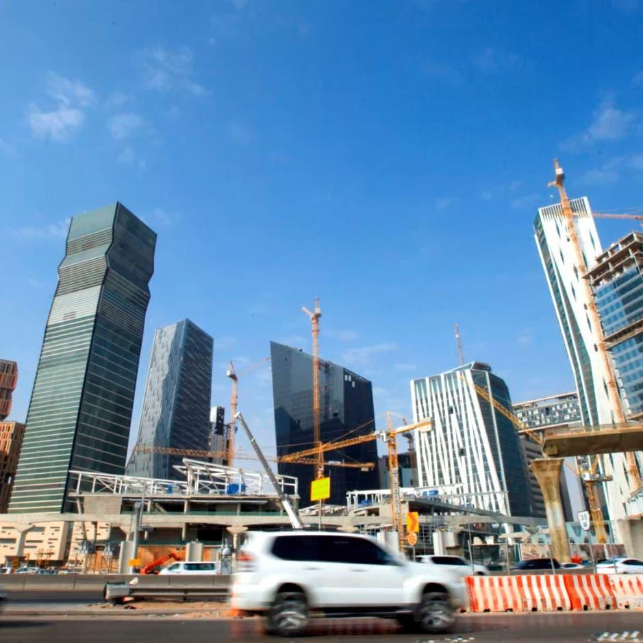 السعودية تطور 4 مشاريع أنظمة ستعزز بيئة الأعمال الاقتصادية