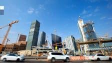 السعودية صرفت 23 مليار دولار لتخفيف آثار الإصلاح الاقتصادي