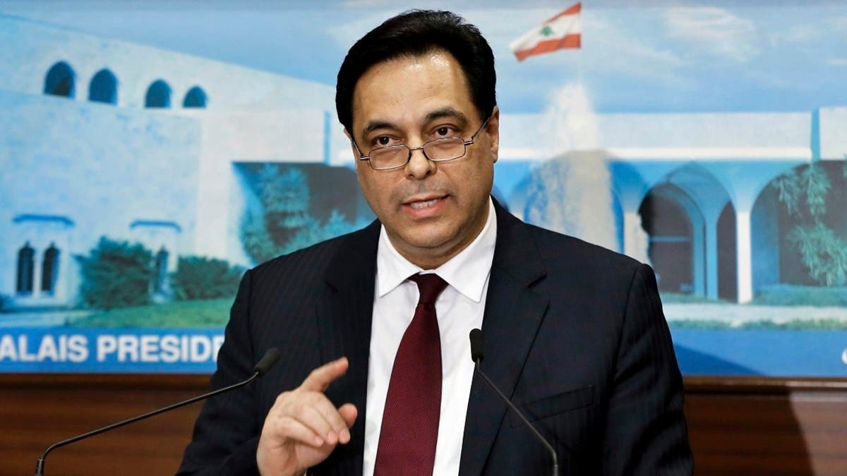 Lebanon judge indicts PM, three ex-ministers over Beirut explosion thumbnail