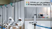 Coronavirus: Abu Dhabi residents speak of joy after receiving first wave of vaccine