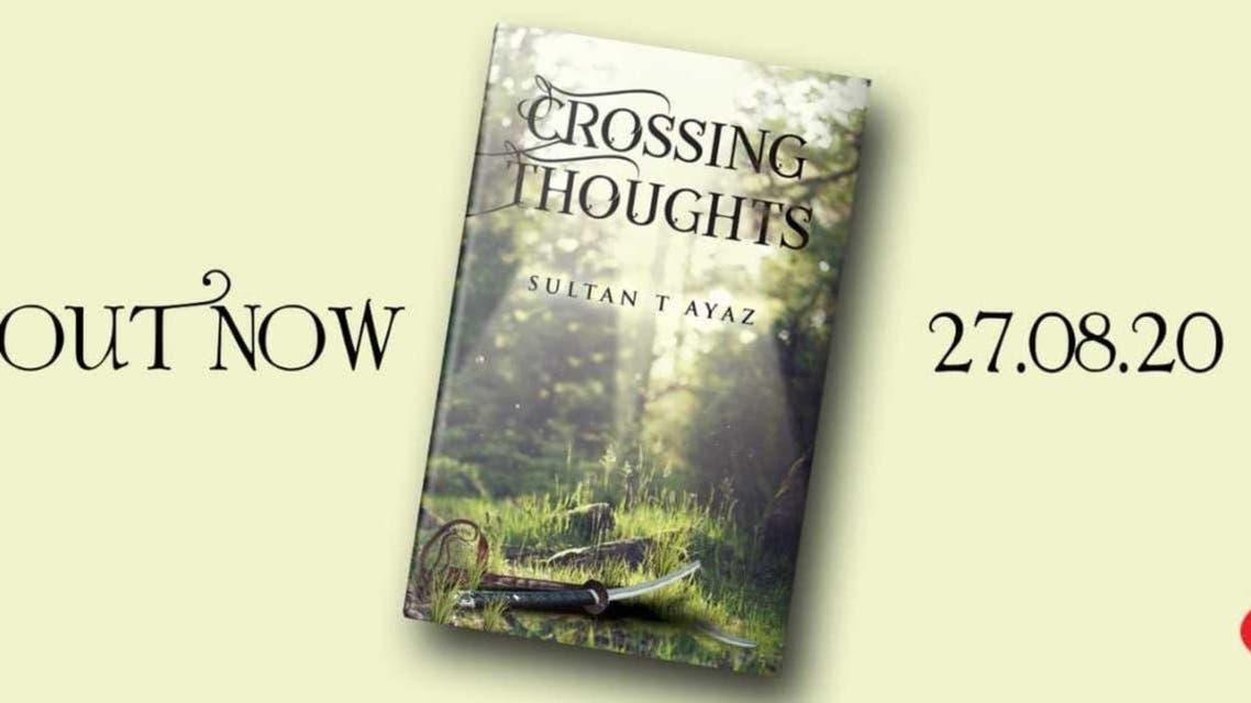 KSA: Novel Crossing Thoughts