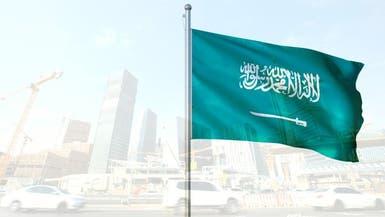 السعودية تطلقالبرنامج العام للمسح الجيولوجي