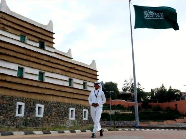 """السعودية ترفع الحد الأدنى لأجور المواطنين في """"نطاقات"""" لـ4 آلاف ريال"""