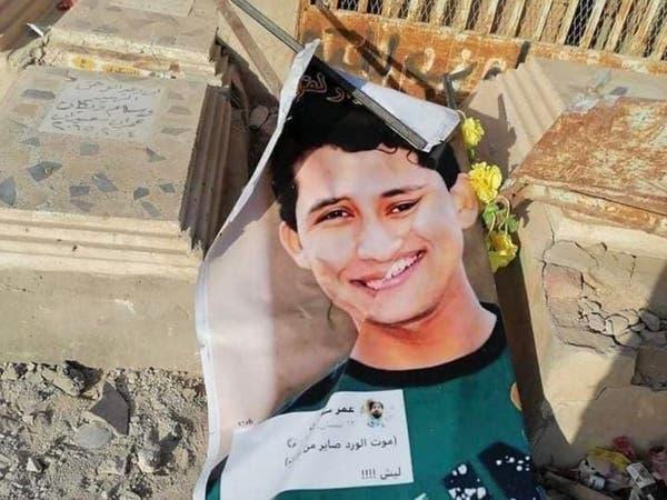 حتى قبور المحتجين لم يتركوها.. تخريب قبر ناشط عراقي